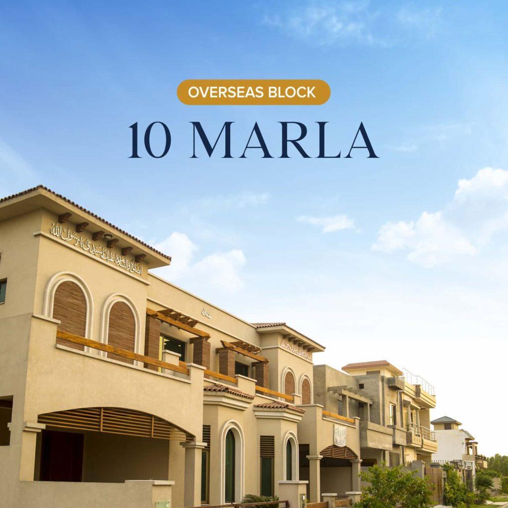 7-10-MARLA-OVERSEAS-BOCK (1)