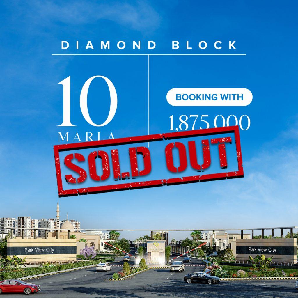 Daimon Block- 10 marla